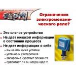 United Electric Controls